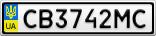 Номерной знак - CB3742MC