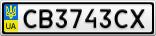 Номерной знак - CB3743CX