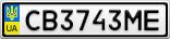 Номерной знак - CB3743ME