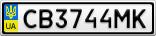 Номерной знак - CB3744MK
