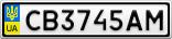Номерной знак - CB3745AM