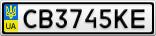 Номерной знак - CB3745KE