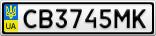 Номерной знак - CB3745MK