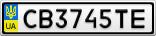 Номерной знак - CB3745TE