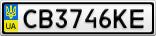 Номерной знак - CB3746KE