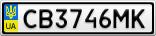Номерной знак - CB3746MK