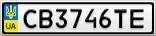 Номерной знак - CB3746TE