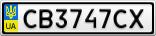 Номерной знак - CB3747CX