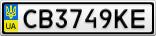 Номерной знак - CB3749KE