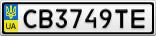 Номерной знак - CB3749TE