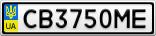 Номерной знак - CB3750ME