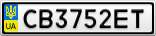Номерной знак - CB3752ET