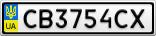 Номерной знак - CB3754CX