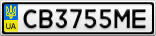 Номерной знак - CB3755ME