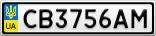 Номерной знак - CB3756AM