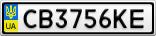 Номерной знак - CB3756KE