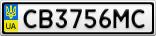 Номерной знак - CB3756MC