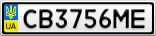 Номерной знак - CB3756ME