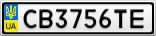 Номерной знак - CB3756TE