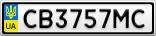 Номерной знак - CB3757MC