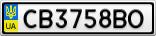 Номерной знак - CB3758BO