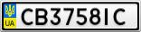 Номерной знак - CB3758IC