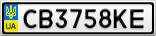 Номерной знак - CB3758KE