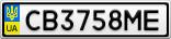 Номерной знак - CB3758ME