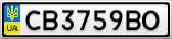 Номерной знак - CB3759BO