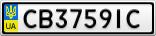 Номерной знак - CB3759IC