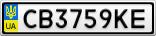 Номерной знак - CB3759KE