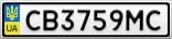 Номерной знак - CB3759MC
