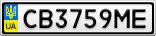 Номерной знак - CB3759ME