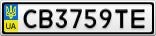 Номерной знак - CB3759TE