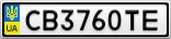 Номерной знак - CB3760TE