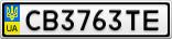 Номерной знак - CB3763TE