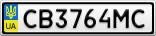 Номерной знак - CB3764MC