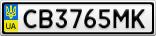 Номерной знак - CB3765MK