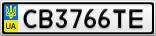 Номерной знак - CB3766TE