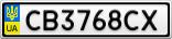 Номерной знак - CB3768CX