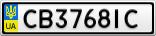 Номерной знак - CB3768IC