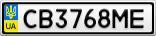 Номерной знак - CB3768ME