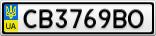Номерной знак - CB3769BO