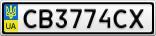 Номерной знак - CB3774CX