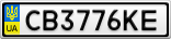 Номерной знак - CB3776KE
