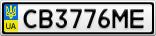 Номерной знак - CB3776ME