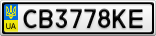 Номерной знак - CB3778KE