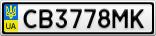 Номерной знак - CB3778MK