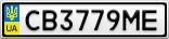 Номерной знак - CB3779ME