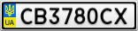 Номерной знак - CB3780CX